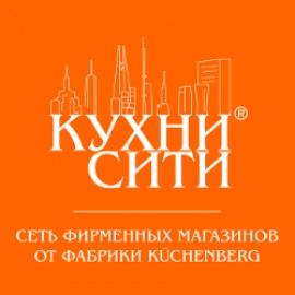 Кухни Сити отзывы покупателей