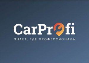 carprofi