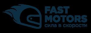 мотосалон fast-motors.com отзывы