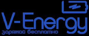 v-energy отзывы о франшизе